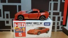 ★初回特別カラー赤箱トミカ5★シボレー コルベットZ06★