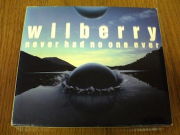 ウィルベリーCD never had no one wilberry