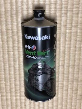 新品!カワサキ ELF ヴァン ヴェール 冴速 10W-40 1L