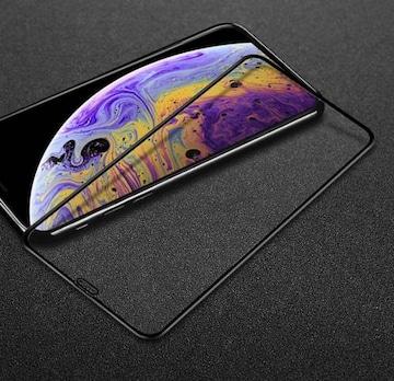 iphone11ProMax/Xs MAX フルグルーガラス 2.5D  ガラス