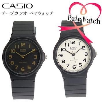 新品即買■【ペア2本組】 カシオ腕時計 チープカシオ//00031863