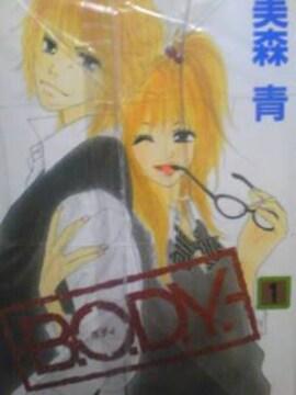 【送料無料】BODY 全15巻完結セット【少女コミック】