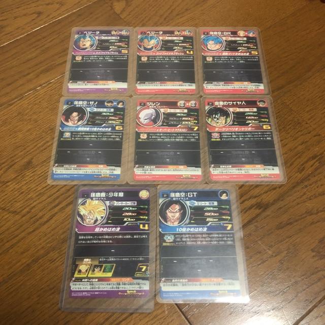 即決 レア スーパードラゴンボールヒーローズ 8枚セット < トレーディングカードの