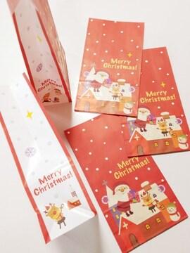 用途いろいろ角底紙袋★サンタの贈り物5枚☆キュートクリスマス