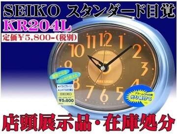 展示品・在庫処分 SEIKO セイコー スタンダード目覚 KR204L