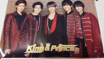 96M  新品未使用 ポスター『King  &  Prince  キンプリ』