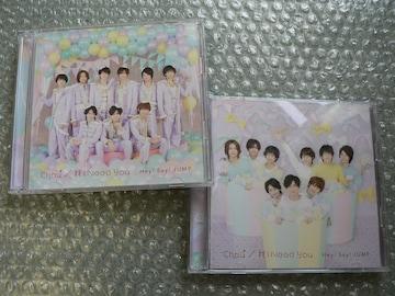 Hey!Say!JUMP/Chau#【初回+通常(初回プレス)】CD+DVD/他にも出品