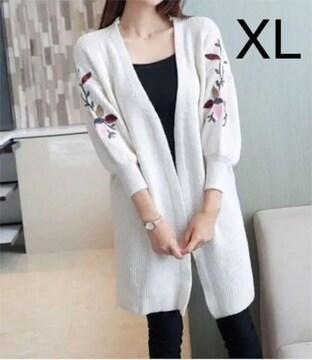 新品☆袖花柄 刺繍♪ニットコート キナリ XL
