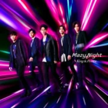 即決 King & Prince Mazy Night 初回限定盤A (+DVD) 新品未開封