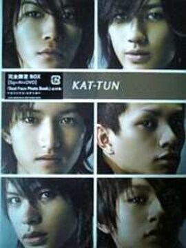KAT-TUN、RealFace、初回限定BOX