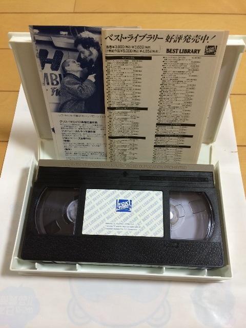 ホームアローン ビデオ vhs 日本語吹替 パッケージ付き < CD/DVD/ビデオの