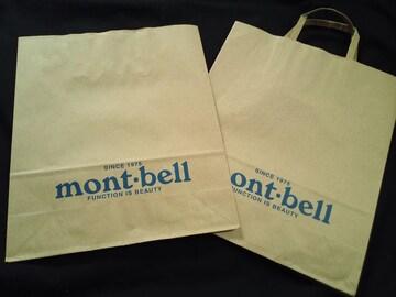 ≪mont bell≫ モンベルショップ袋�A枚set