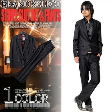 RMANICA/1Bシャイニーブラックセットアップスーツ新品S