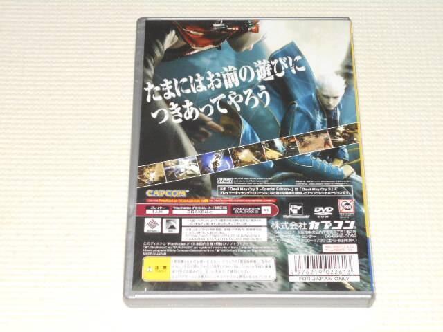 PS2★デビル メイ クライ 3 スペシャルエディション the Best < ゲーム本体/ソフトの