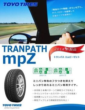 ★215/55R17 緊急入荷★TOYO TRANPATH mpZ 新品タイヤ 4本セット
