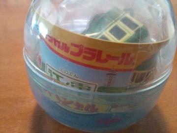 カプセルプラレール 江ノ電 1500形 【江ノ電限定スペシャル】 ★ユージン★