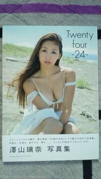 〓澤山璃奈写真集「Twenty four 24」直筆サイン入り〓