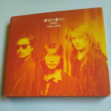 CD THE ALFEEアルバム夢幻の果てに送料無料