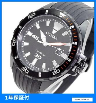 新品 即買い■シチズン ソーラー腕時計 BM7455-11E ブラック