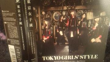 超レア!☆東京女子流/Bad Flower☆初回盤B/CD+DVD帯付き!超美品!