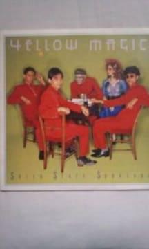 LPレコード    YMO(イエローマジックオーケストラ)