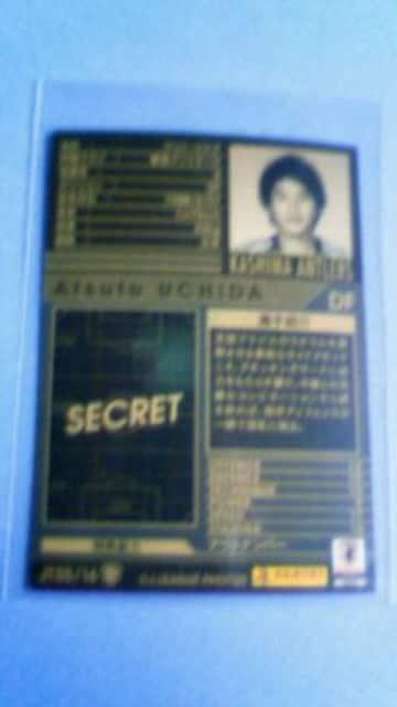 0910 JT ウチダ < トレーディングカードの