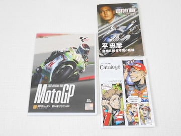 DVD★MotoGP 2012 OFFICIAL DVD 第14戦 アラゴンGP