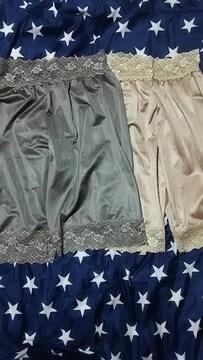 新品 超激カワウエスト裾レースペチパンツ大きいサイズ2枚組(///ω///)♪5L