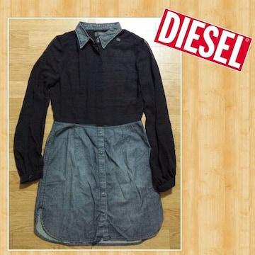 購入30000円 DIESEL ディーゼル シースルーシャツ デニム切り替えワンピース S
