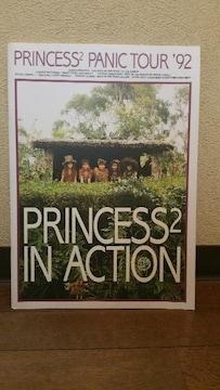 プリプリ ライヴツアーパンフレット/パニックツアー92 PRINCESS IN ACTION