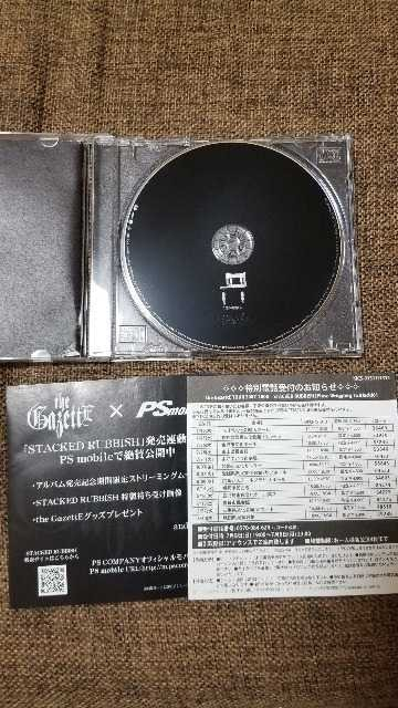 ガゼット the Gazette★STACKED RUBBISH < タレントグッズの
