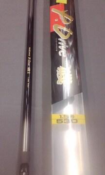 ブラックエース Pドライブ磯‖1.5号-530日本製