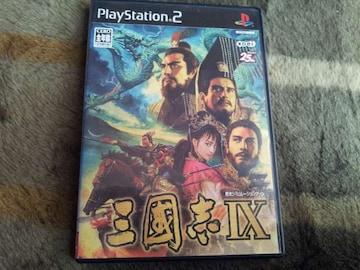 PS2☆三国志IX☆美品♪光栄。
