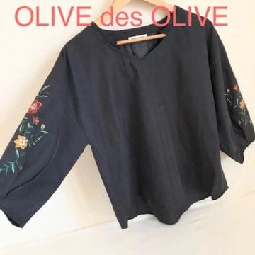#OLIVE des OLIVE花刺繍ブラウス