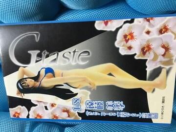 G-tasteアイズ製遠藤美季1/8スカイブルー水着完成品