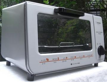 象印こんがり倶楽部オーブントースタET-VH22中古完動品