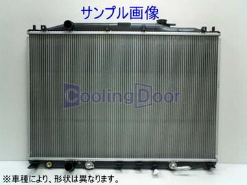 【新品】ジムニーワイド ラジエター JB33W・JB43W M/T