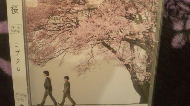 激安!激レア!☆コブクロ/桜☆初回限定盤/CD+DVD☆帯付き!超美品!  < タレントグッズの