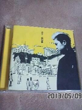送料無料KAB カブアルバム 向日葵