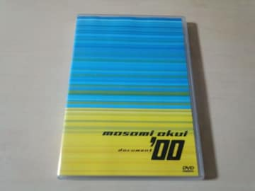 奥井雅美DVD「document'00」masami okui●