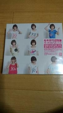 【廃盤新品】松本伊代「オールウェイズ I・Y・O」初回限定盤☆