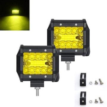 LED ワークライト 12V-24V対応 汎用イエロー 2個セット