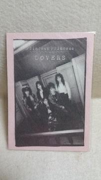 プリプリ「LOVERS」非売品ポストカード 新品未開封