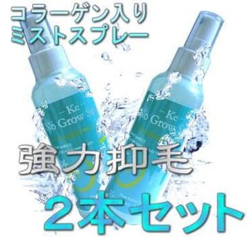 ★コラーゲン入り豆乳ローションKeNoGrowSUPER!2本セット 送料