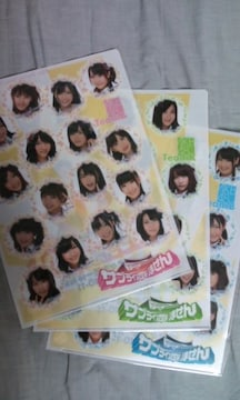 AKB48「サプライズはありません」クリアファイル 3セット