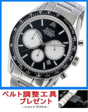 新品 即買■エルジン クロノ腕時計FK1401S-B★ベルト調整具付