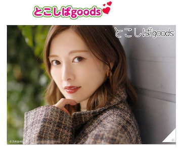 乃木坂46 白石麻衣 D-5 生写真 2020年10月 卒業 WebShop限定