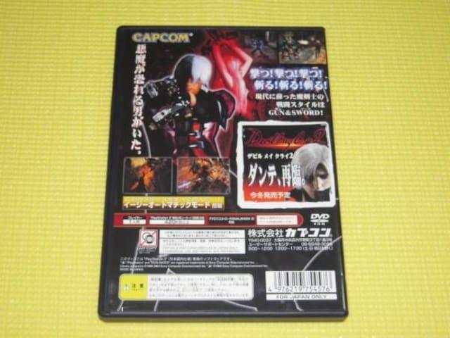 PS2★即決★デビルメイクライ BEST★箱説付★アクション < ゲーム本体/ソフトの