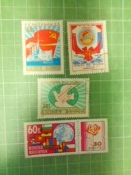 モンゴル国旗等切手4種類♪