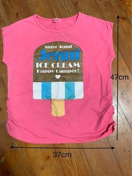 難あり:Jenniピンクシャツ150
